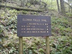 Trail Junction sign to McCord Creek Falls and Elowah Falls